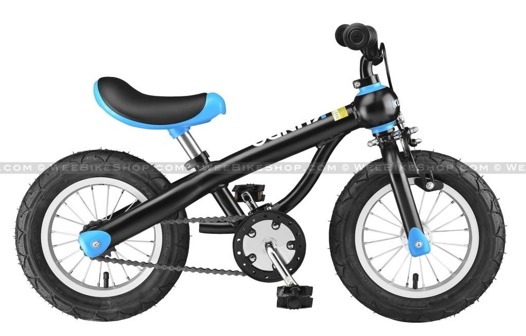 kundo smart trail bike